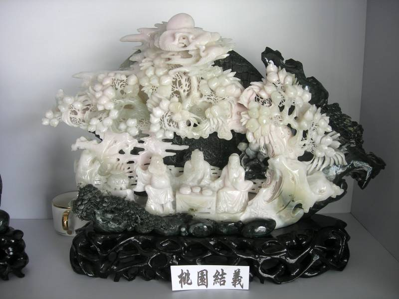 jade carvings stone carvers